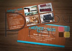 Печать и дизайн флаеров для салона красоты