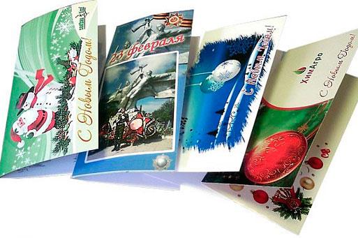 b1270d992a4b9 Печать открыток в СПб: изготовление почтовых и поздравительных ...
