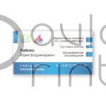 Производство визиток для фитнесс-клуба